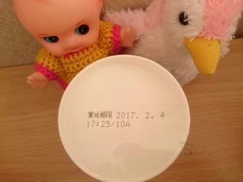 DSC_7801.JPG